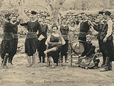 Κεντρική Κρήτη Σεμινάριο χορού