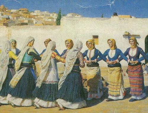 2ο σεμινάριο χορού | Χοροί, τραγούδια, φορεσιές από τα Μέγαρα Αττικής