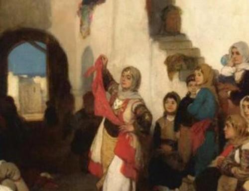 Μορφολογική μέθοδος διδασκαλίας του ελληνικού παραδοσιακού χορού | Θεωρία και πράξη ΙΙ